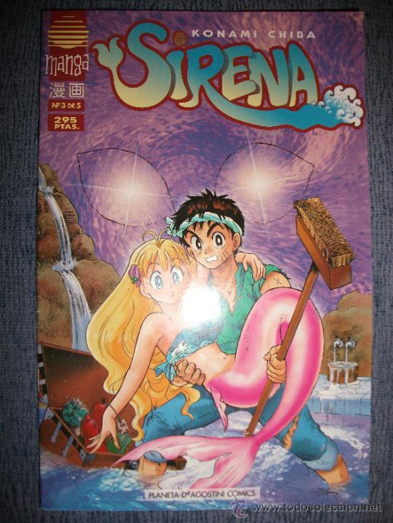 SIRENA Nº 3 (DE 5), KONAMI CHIBA (Tebeos y Comics - Manga)