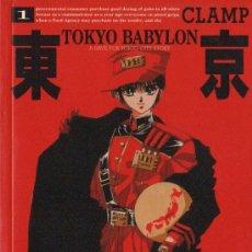 Comics : TOKYO BABYLON DE CLAMP Nº 1 PLANETA AGOSTINI. Lote 32680077