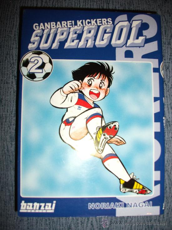 Supergol ganbare! kickers nº 2 (de 4), noriak Vendido en