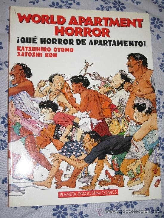 WORLD APARTMENT HORROR-QUE HORROR DE APARTAMENTO DE KATSUHIRO OTOMO Y SATOSHI KON (Tebeos y Comics - Manga)