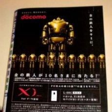 Cómics: RARO RECOPILATORIO DE MANGA EN JAPONES - MORNINGMANGA.COM Nº 36 -37. Lote 32992342