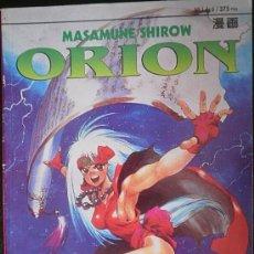 Comics : ORION Nº 1 MASAMUNE SHIROW. Lote 180991740