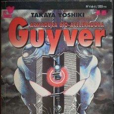 Comics : GYYVER ARMADURA BIO-ACELERADORA Nº 4 TAKAYA YOSHIKI. Lote 180991722