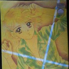 Comics : SOLAMENTE TÚ Nº 2 WATARU YOSHIZUMI. Lote 33073810