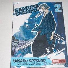 Comics: SAMURAY CHAMPLOO Nº2. Lote 33115955
