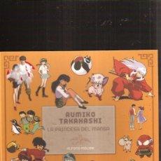 Cómics: RUMIKO TAKAHASHI LA PRINCESA DEL MANGA. Lote 33203599