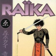 Cómics: RAIKA Nº1 (YU TERASHIMA/KAMUI FUJIWARA). Lote 34445341