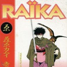 Cómics: RAIKA Nº2 (YU TERASHIMA/KAMUI FUJIWARA). Lote 34445356