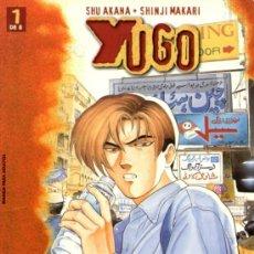 Cómics: YUGO Nº1. Lote 34524419