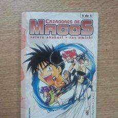 Cómics: CAZADORES DE MAGOS 1ª PARTE #2 (PLANETA). Lote 35699688