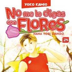 Cómics: NO ME LO DIGAS CON FLORES Nº 28 DE HANA YORI DANGO PLANETA DE AGOSTINI. Lote 36356022