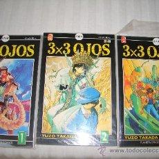 Cómics: 3 X 3 OJOS #1-3 (PLANETA, 1993). Lote 36651461
