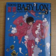 Cómics: TOKYO BABYLON TOMO 4 CLAMP NORMA EDITORIAL NUEVO CON DEFECTO FABRICA MANGA ANIME. Lote 36783920