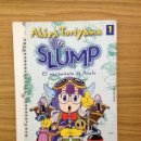 Cómics: TOMO Nº 1 DR. SLUMP EN CASTELLANO EDICIÓN 1997. Lote 37399494