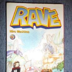 Cómics: RAVE Nº 3 (DE 35), HIRO MASHIMA. Lote 37695117