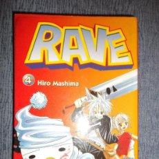 Cómics: RAVE Nº 4 (DE 35), HIRO MASHIMA. Lote 37695126
