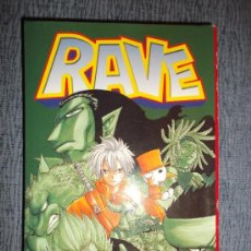 Cómics: RAVE Nº 15 (DE 35), HIRO MASHIMA. Lote 37695172