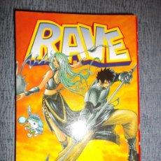 Cómics: RAVE Nº 16 (DE 35), HIRO MASHIMA. Lote 37695183