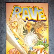 Cómics: RAVE Nº 24 (DE 35), HIRO MASHIMA. Lote 37695210