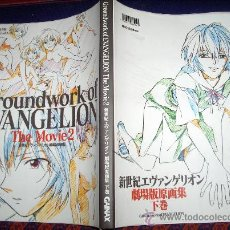 Cómics: GROUNDWORK OF EVANGELION THE MOVIE 2. GAINAX 2001. 350 PÁGINAS DE LUJO. MUY DIFÍCIL!!!!!!!!!!!!!!!. Lote 37857226