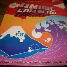 Cómics: 20 DVD ANIME COLLECTOR - GOLD EDITION - JONU MEDIA - PRECINTADO - CITY HUNTER, RANMA, X - . Lote 37982503