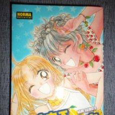 Cómics: ULTRA CUTE Nº 4 (DE 9), NAMI AKIMOTO. Lote 38946809