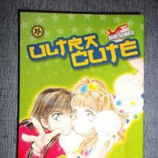 Cómics: ULTRA CUTE Nº 5 (DE 9), NAMI AKIMOTO. Lote 38946812