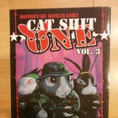 Cómics: CAT SHIT ONE VOL. 3, DE MOTOFUMI KOBAYASHI. Lote 38991958