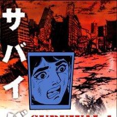 Cómics: SURVIVAL 1 : JAPÓN EN RUINAS DE TAKAO SAITO EDITORIAL PONENT DEL MON. Lote 39166168