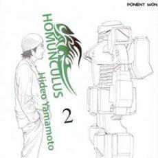 Cómics: HOMUNCULUS Nº 2 DE HIDEO YAMAMOTO EDITORIAL PONENT DEL MÓN. Lote 39625879