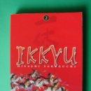 Cómics: IKKYU, Nº 2. AUTOR. HISASHI SAKAGUCHI. EDITORIAL GLENAT, AÑO 1999. VER FOTOS. Lote 39627058