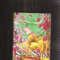 Cómics: SAINT SEIYA EPISODIO G 11. Lote 40557184