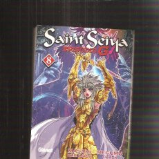 Cómics: SAINT SEIYA EPISODIO G 8. Lote 40557704