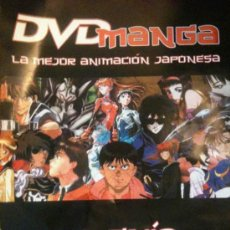 Cómics: DVD MANGA LA GUIA -REF-M4E1. Lote 40653617