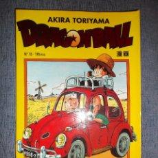 Fumetti: DRAGON BALL (SERIE AMARILLA) Nº 15 (DE 153), AKIRA TORIYAMA. Lote 40848880