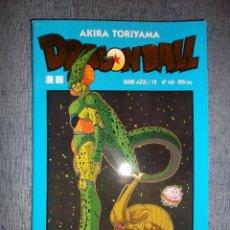 Cómics: DRAGON BALL (SERIE AZUL) Nº 12 (DE 58), AKIRA TORIYAMA. Lote 258255790