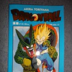 Cómics: DRAGON BALL (SERIE AZUL) Nº 17 (DE 58), AKIRA TORIYAMA. Lote 40860765