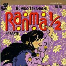 Cómics: RANMA 1/2 4ª PARTE (PLANETA). Lote 40986848