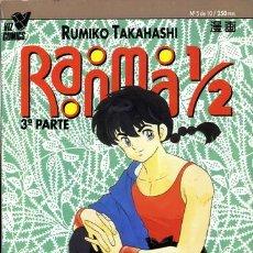 Cómics: RANMA 1/2 3ª PARTE (PLANETA). Lote 40986867