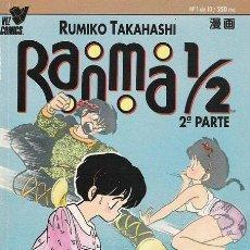 Cómics: RANMA 1/2 2ª PARTE (PLANETA). Lote 40986888