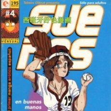 Cómics: TEBEOS-COMICS CANDY - SUEÑOS - Nº 4 - ED. GLENAT - SOLO PARA ADULTOS *AA99. Lote 41389424