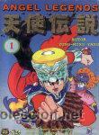 ANGEL LEGENDS, MARUKATSU ESPAÑA LOTE DE 2 Nº (Tebeos y Comics - Manga)