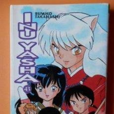 Cómics: INU-YASHA. Nº 43 - RUMIKO TAKAHASHI. Lote 293777043
