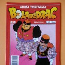 Cómics: BOLA DE DRAC. SÈRIE VERMELLA/4. Nº 157 - AKIRA TORIYAMA. Lote 226884525