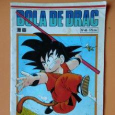 Cómics: BOLA DE DRAC. SÈRIE BLANCA. Nº 46 - AKIRA TORIYAMA. Lote 42352721