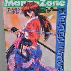 Cómics: MANGA ZONE RUROUNI KENSHIN. Lote 42571405