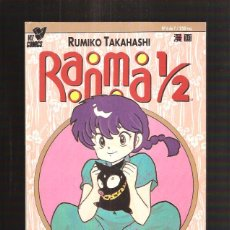 Cómics: RANMA 1/2 6. Lote 42723554