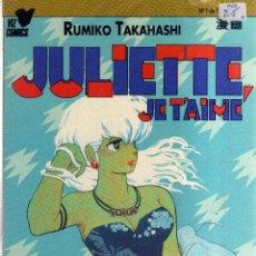 Cómics: JULIETTE JE T'AIME, RUMIKO TAKAHASHI - PLANETA DE AGOSTINI. Lote 43295991