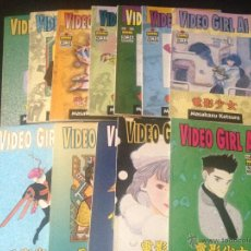 Cómics: VIDEO GIRL AI - LOTE 12 COMICS MANGA - NUMEROS 13,15,16,17,19,20,21,22,23,29,30,31 - COMIC NORMA. Lote 43430309