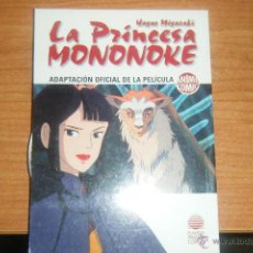 Cómics: LA PRINCESA MONONOKE, ADAPTACION OFICIAL, TOMO 3, HAYAO MIYAZAKI, DE PLANETA. Lote 168590885